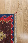画像3: コンヤキリム【玄関マットサイズ】  98×61 (3)