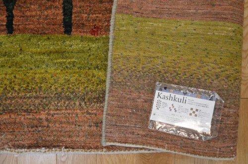 詳細の写真3: カシュクリ/センターラグサイズ196×158 cm