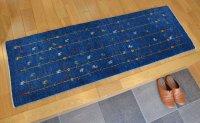 カシュクリ細長サイズ145×49